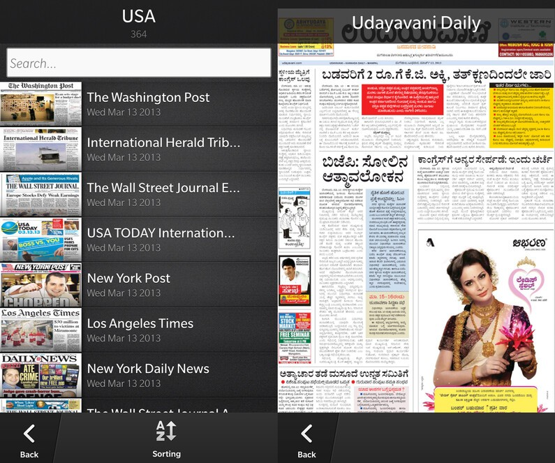 PressReader for BlackBerry 10