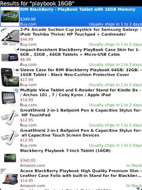 ShopSmart for BlackBerry