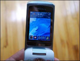 BlackBerry Verizon Pearl Flip 8230 Home Screen