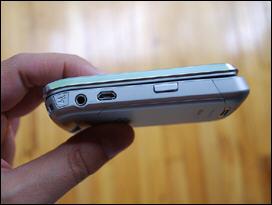 BlackBerry Verizon Pearl Flip 8230 Left Side View
