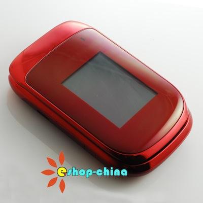Fake BlackBerry Style