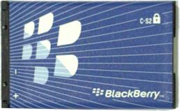 BlackBerry Battery Recall