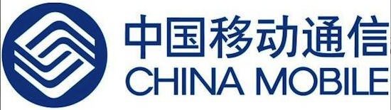 China Mobile BIS