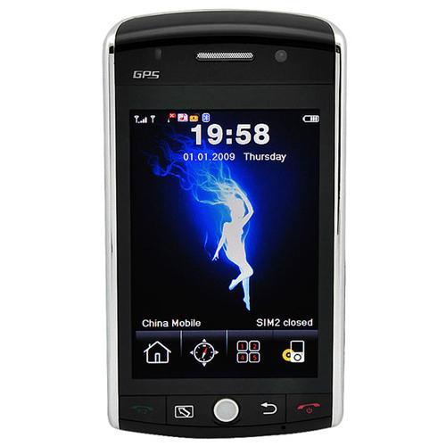 Fake BlackBerry Storm