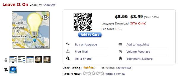 CrackBerry App Store Barcodes