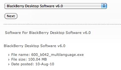 Desktop Manager 6