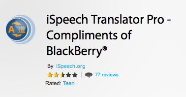 iSpeech Translator Pro Free