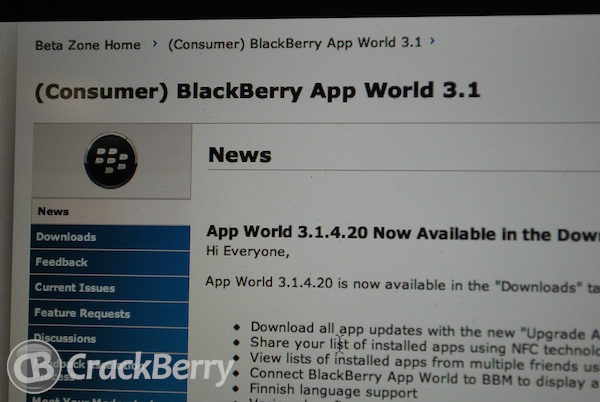 BlackBerry App World Beta