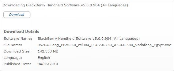 OS 5.0.0.580