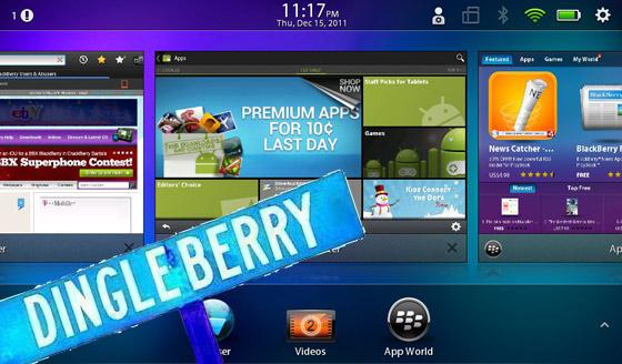 DingleBerry now an option again