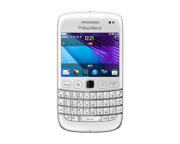 Download Software Os Blackberry 9790 - losthat