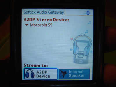 Audio Gateway