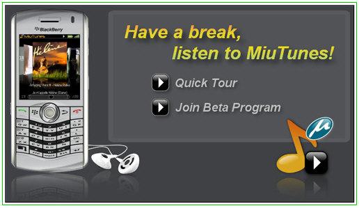 MiuTunes Beta!