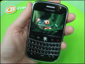 BlackBerry 9000 Display is Amazing!