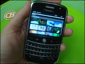 The BlackBerry 9000's Display is Vibrant and Bright!