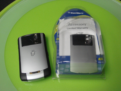 BlackBerry Replacement Battery Cover
