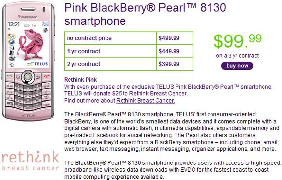Telus Pink Pearl