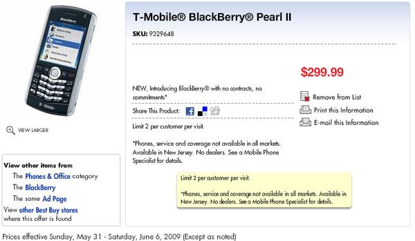 BB Pearl 2