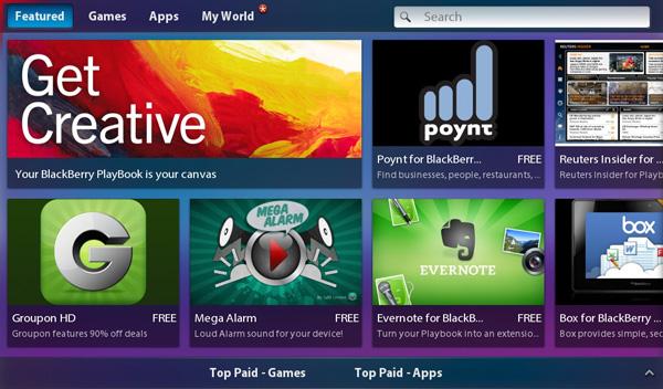 A screenshot of BlackBerry App World in OS 2.0