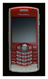 Amosu BlackBerry Pearl 'Diamond Edition'