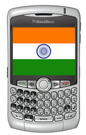 BlackBerry Service Now Limited in India