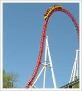 RIM Rollercoaster Ride