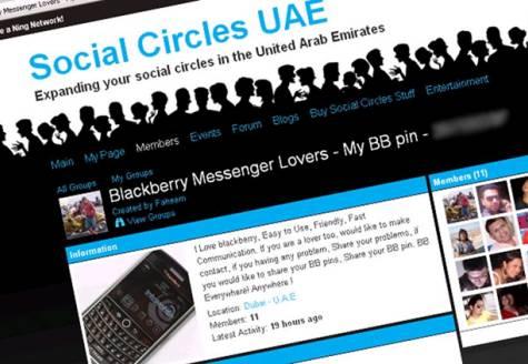 UAE BBM