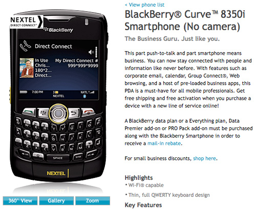 Nextel Offers Up Cameraless 8350i!