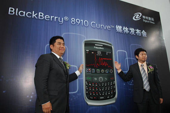 Digital China and Research In Motion Launch the BlackBerry Curve 8910 Smartphone in China