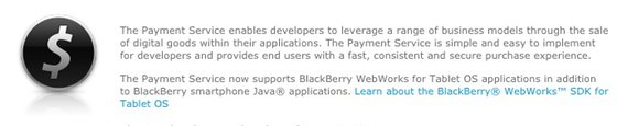 BlackBerry Payment Service SDK