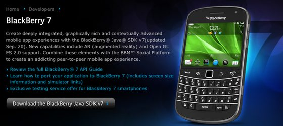 BlackBerry Java SDK v7.1 Beta now available to developers