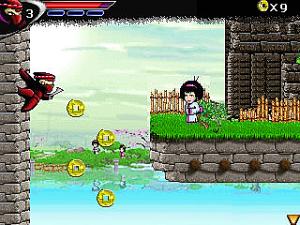 99 Ninjas