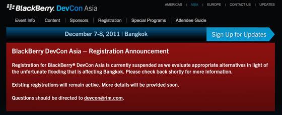 BlackBerry DevCon Asia