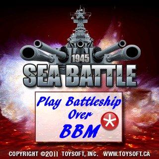 SeaBattleSE by Toysoft