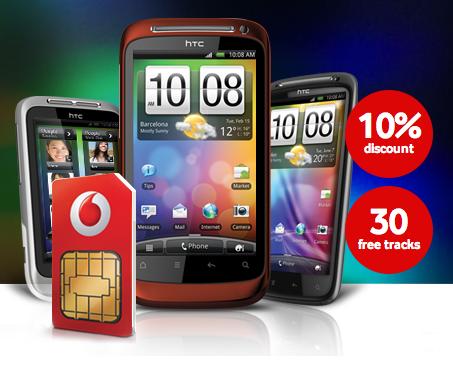 Vodafone UK students offer
